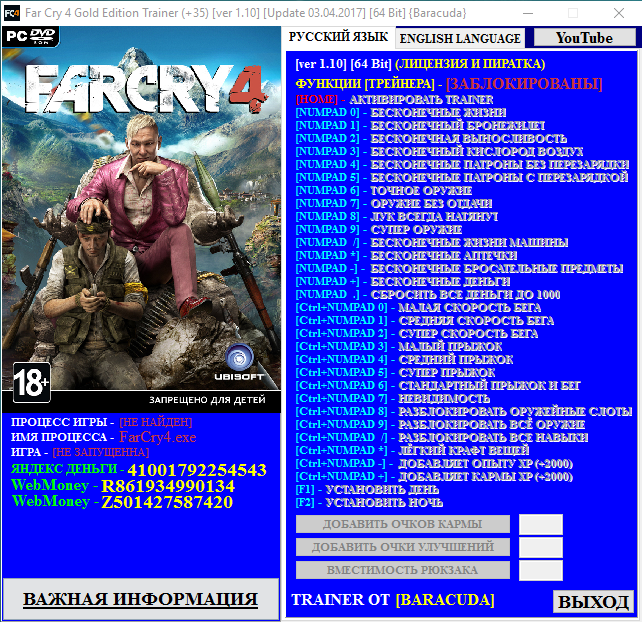 Far cry 4 v1. 01 trainer +14 youtube.