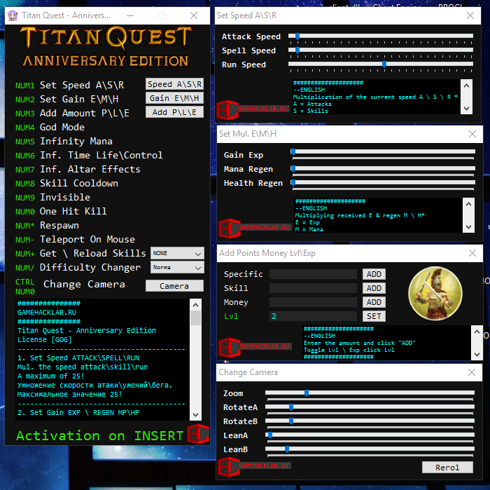 Titan quest читы на уровень