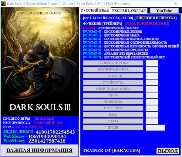 dark souls cheat engine trainer