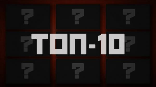 ����-10: ���� �����. ����� ����������� ������� ������������ ���