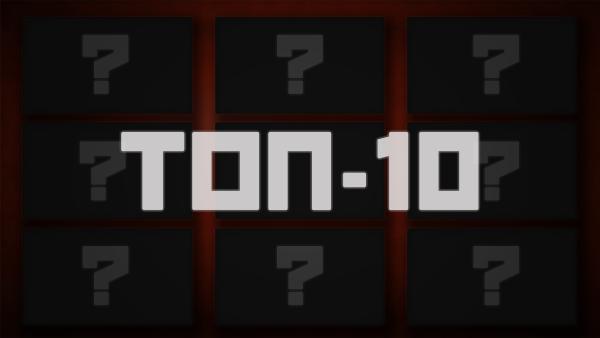 ���-10: ���� �����. ����� ����������� ��������