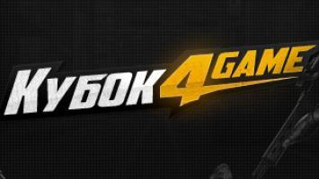 Кубок Фогейм: как поехать на международные соревнования по Point Blank и выиграть $50 000