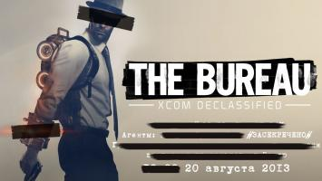 First Try в 13:00. The Bureau: XCOM Declassified