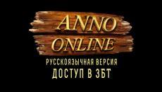 «ANNO Онлайн» приходит в Россию. Закрытое бета-тестирование уже стартовало
