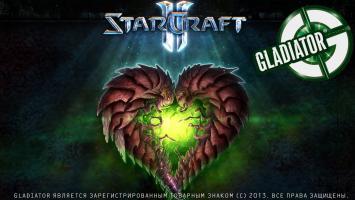Выиграй подарочную карту в Gamezone от Gladiator