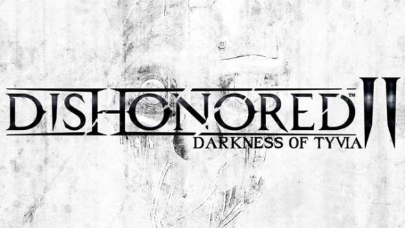 Очередная порция слухов о Dishonored 2, в которые хочется верить