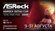 ����� ������� ������������ Game Show ASRock Dota 2 Cup