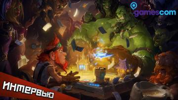 В чем феномен Hearthstone: Heroes of Warcraft? Интервью с Gamescom 2014