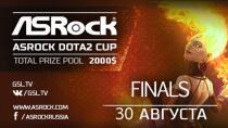 ���������� ��������� ������������ Game Show ASRock Dota2 Cup