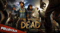 The Walking Dead Season 2. ����� ��������� ��� ����� ���������