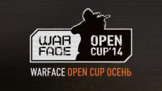 На Warface Open Cup: Осень разыграют 1,5 млн рублей