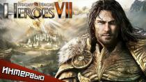 Might & Magic Heroes VII: �������� � ���������� � ��������� ����