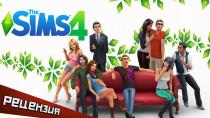 The Sims 4. ����������� �������