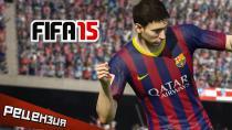 FIFA 15. ��������� ������!