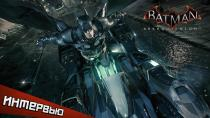����� ����� ������ � Batman: Arkham Knight � �������� � ���������