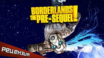 Borderlands: The Pre-Sequel. Старое? Новое? Старое!
