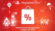 Sony Computer Entertainment ��������� � ������ ���������� ���������� � PS Store