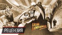 ��� ��� �����: �������� �� Grim Fandango Remastered