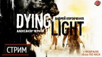 ���������� ����� Dying Light: ��������� ����� �����-����������!