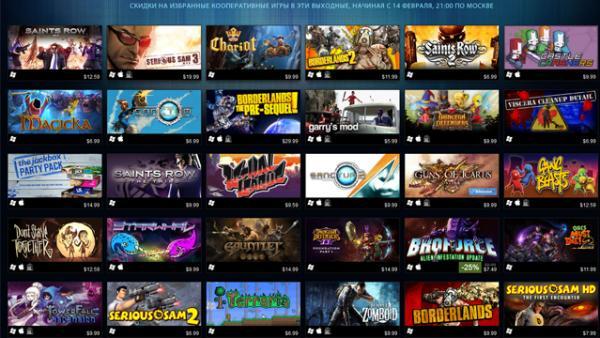 Сегодня стартует кооперативная распродажа Steam Valentine