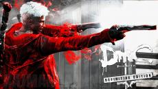 Сравнение Турбо-режима и обычной скорости игры в ролике DmC: Definitive Edition