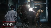 ���������� ����� ������� ������� Resident Evil: Revelations 2. ������ � ���