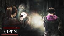 ��������� ���������� ����� Resident Evil: Revelations 2
