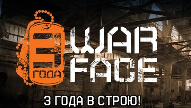 Warface отметил трехлетие
