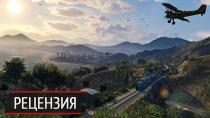 �������! �������� �� PC-������ Grand Theft Auto 5