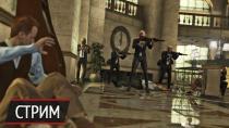 ������� � PlayGround.ru � ����� ������ GTA Online!