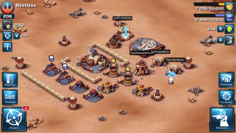 Как обновить игру звездные войны вторжения как называется оружие у леонардо из черепашек ниндзя
