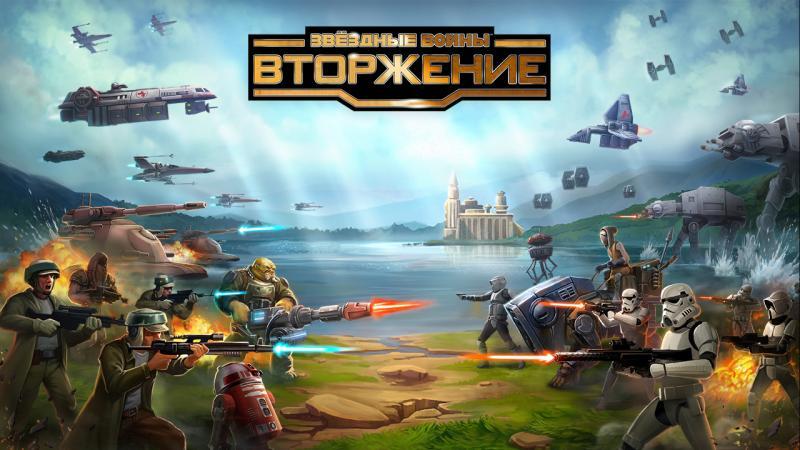 Игры на двоих звездные войны с читами последние фильмы джеки чана 2011