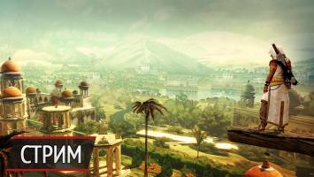 Стрим Assassin's Creed Chronicles: India