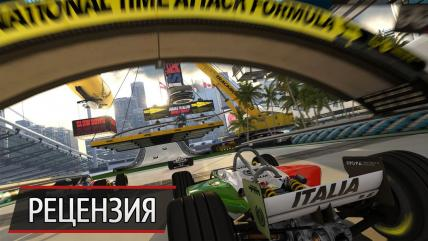 На все времена: рецензия на Trackmania Turbo