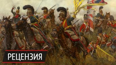 Да здравствует Франция! Рецензия на Victory and Glory: Napoleon