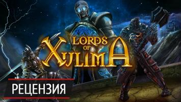 Один за всех и все за одного: рецензия на Lords of Xulima