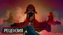 Боль и секретики: рецензия на Hyper Light Drifter