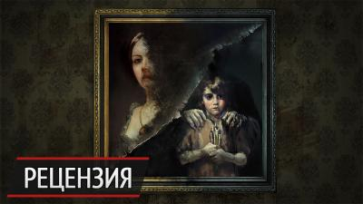 В отца ли? Рецензия на Layers of Fear: Inheritance