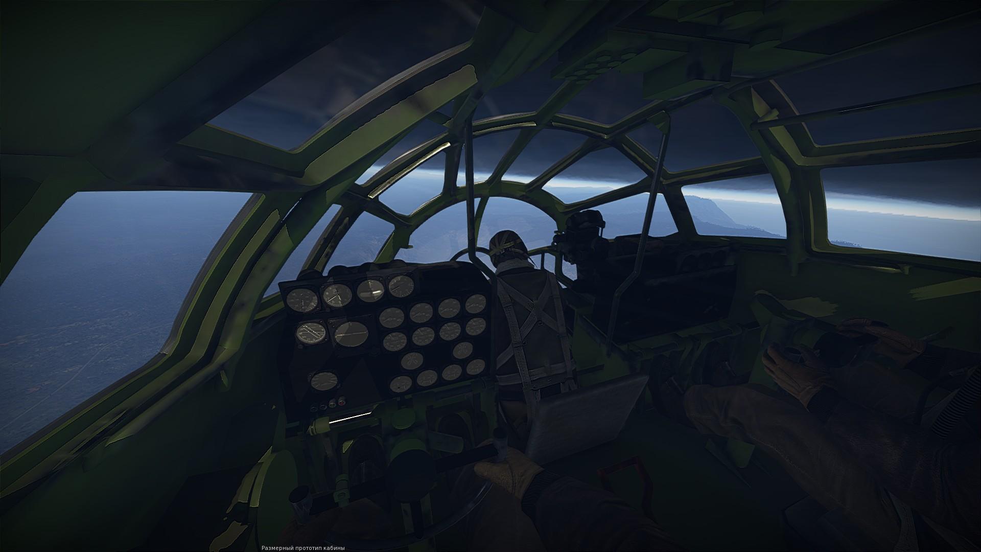war thunder моды самолеты