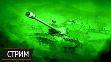 Играем в World of Tanks на Xbox One!