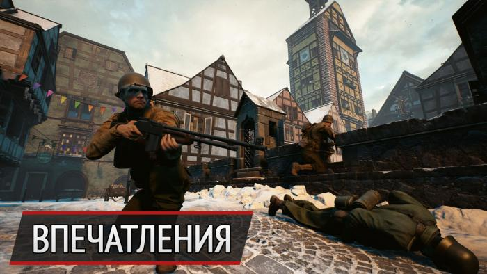 Расхитители гробниц: впечатления от Days of War