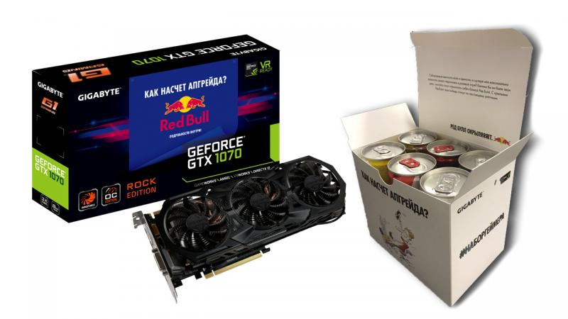 GIGABYTE представила видеокарту GeForce GTX 1070 Red Bull Edition