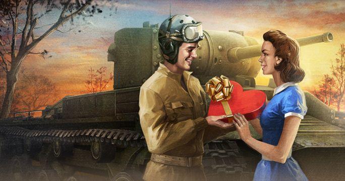 бонус код для world of tanks на день святого валентина