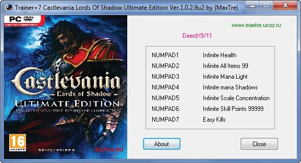 трейнер скачать Castlevania Lords Of Shadow 2 - фото 7