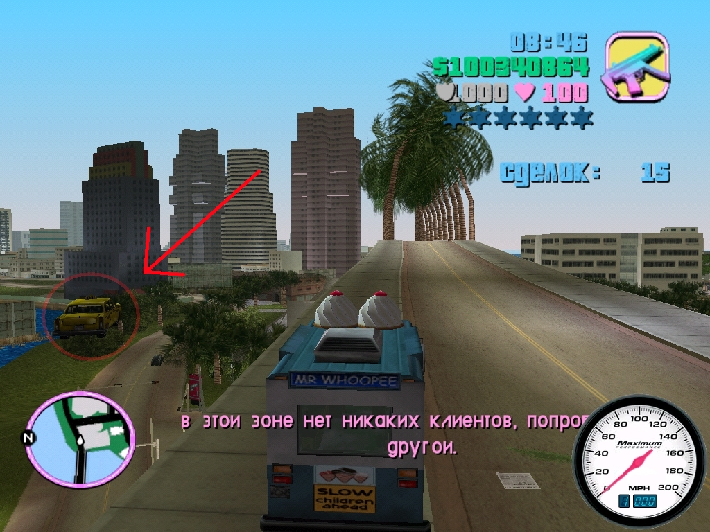 Grand theft auto vice city deluxe моды секс патчи