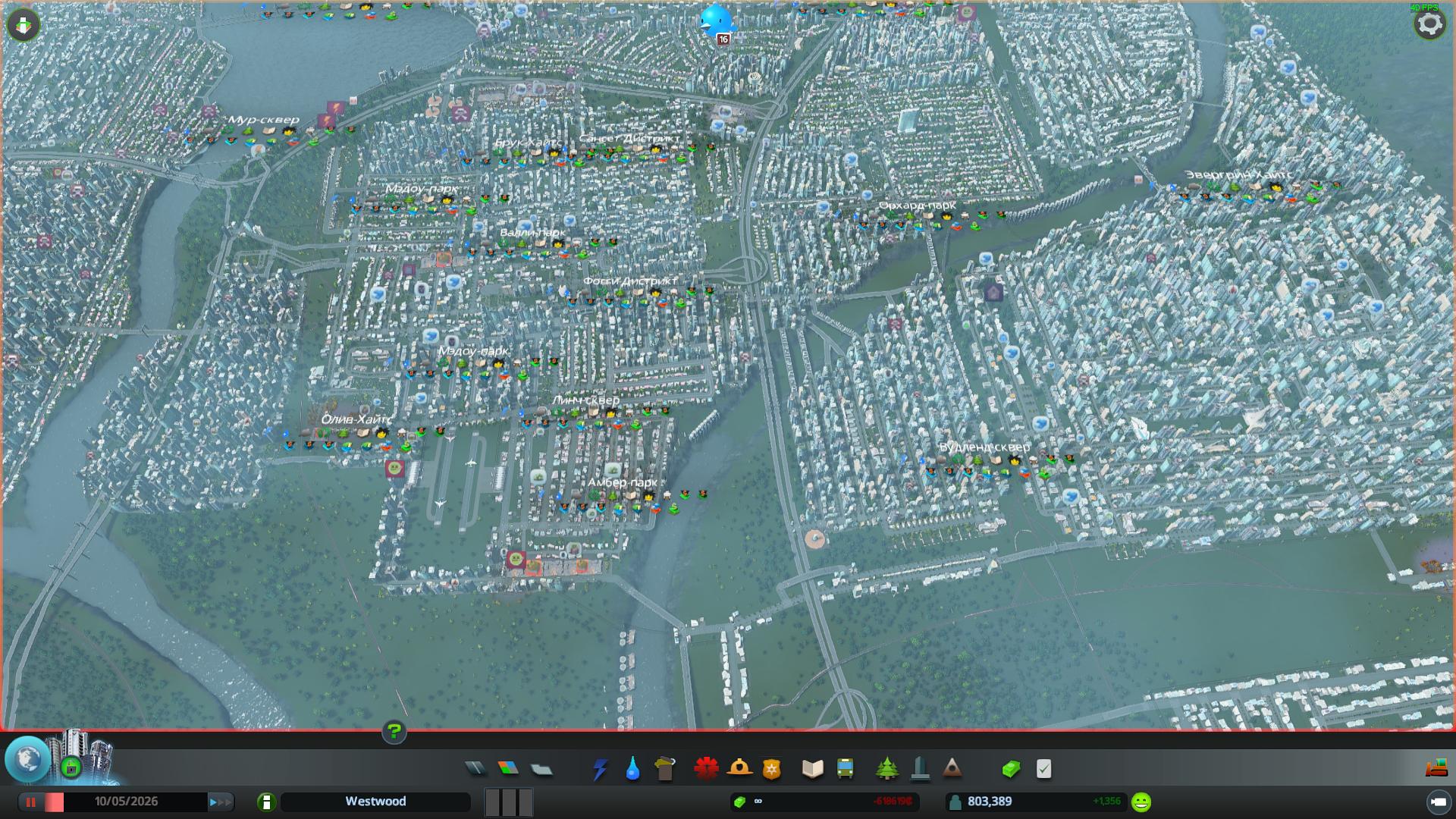Cities Skylines Мод На Бесконечные Деньги