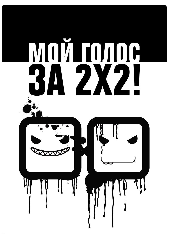 2222 атрибуты канала