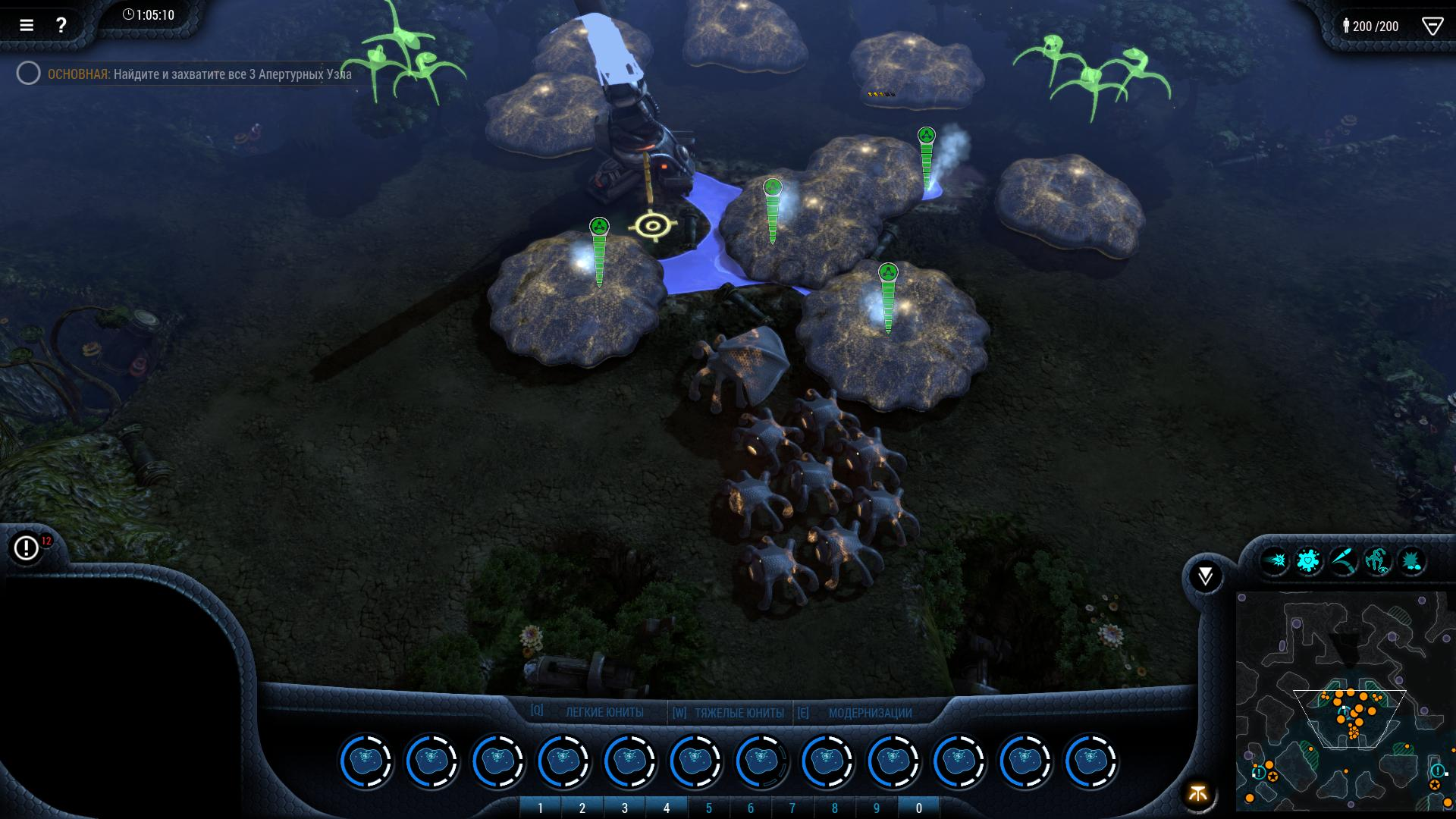 Command amp Conquer и Red Alert игры Westwood Studios