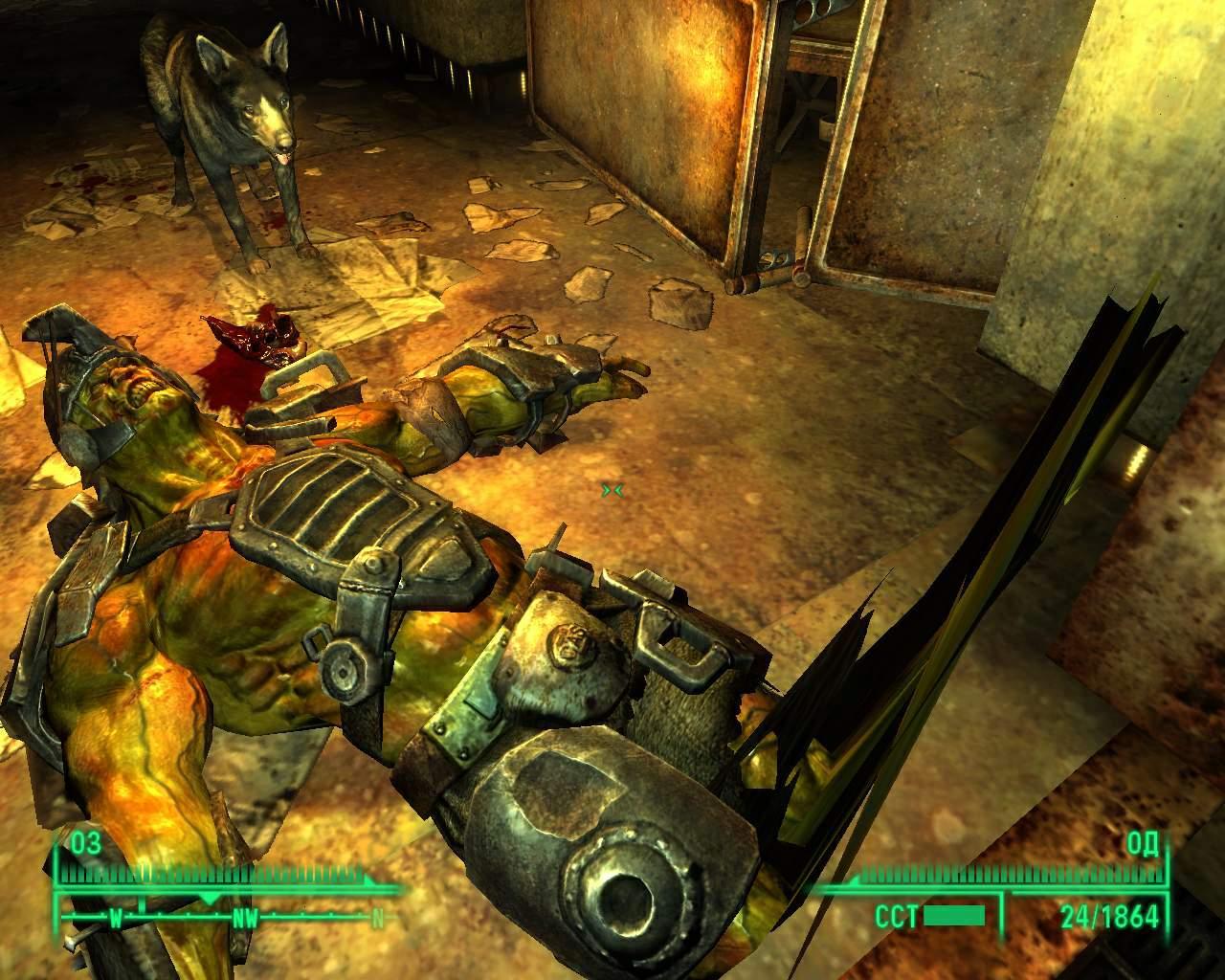 Fallout 3 pron sex photo