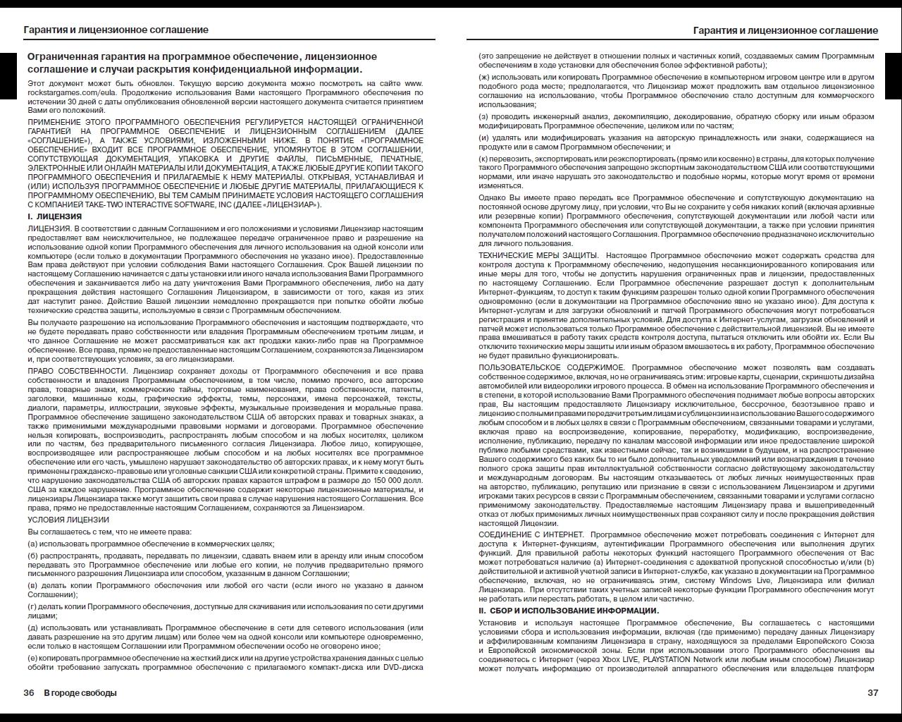 Образец заявления о выдаче судебного приказа на взыскание